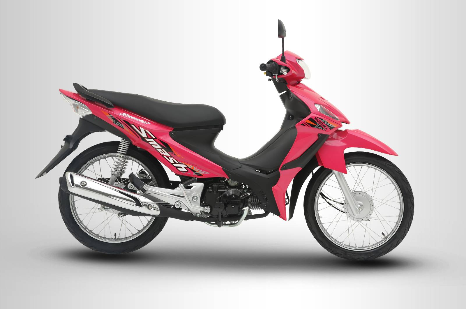 Motortrade | Philippine's Best Motorcycle Dealer | SUZUKI